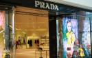 产品涉嫌种族歧视 普拉达道歉并下架商品