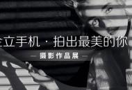 金立的衰落真的是董事长刘立荣的锅?