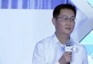 马化腾:C2B是腾讯进入产业互联网优势所在