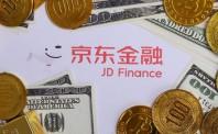 京东数科与西联汇款战略合作 共同扩展跨境支付业务