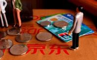 京东数科与西联汇款合作 发力跨境汇款业务