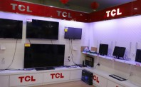 TCL拟出20亿元回购股份 团队架构进一步调整