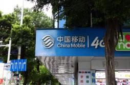 中国移动再牵手邮政 运营商的物流信息化布局