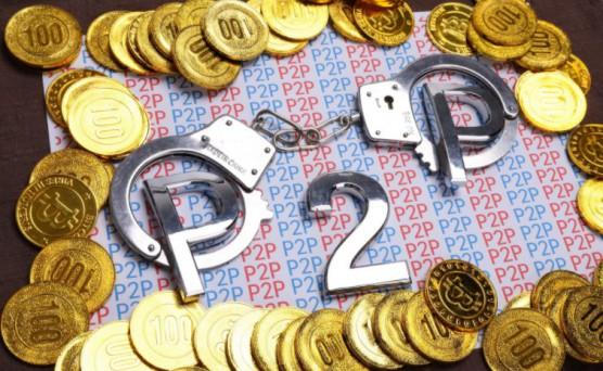 又一保险踩雷P2P   双方互相推卸责任