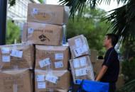 国家邮政局:11月邮政业消费者申诉情况通告