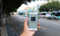 Uber等创业公司考虑IPO上市 总估值或将达2000亿美元