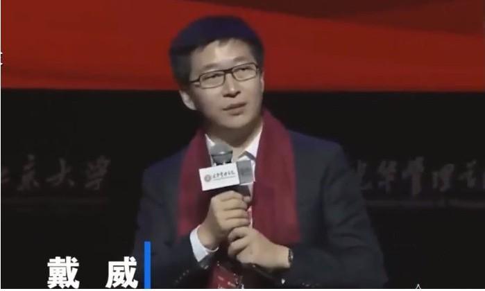 罗永浩、贾跃亭、戴威的2018小败局
