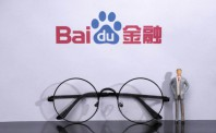 度小满与天津银行合作  将发力教育信贷