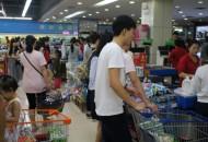 欧尚北京市场门店首度停业