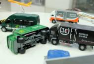 太原邮政管理局:推广新能源车 建设绿色物流