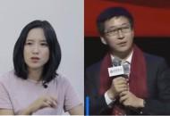 2018人物大盘点:胡玮炜的体面与戴威的挣扎