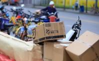 商品晚到卖家需担责 电商法规定:卖家须按承诺方式和时限交货