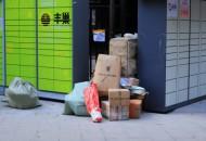 中国物流技术与欧美日的差距