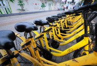 """用户退押忙""""抽身""""、ofo抗压不""""退场"""" 共享单车行业将拐向何方?"""