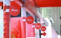 京东也开始组织架构调整  新成立拼购业务部
