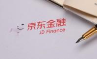 京东金融旗下两款P2P产品下线 刘强东的网贷梦遇挫