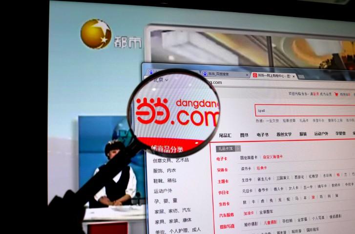 李国庆为涉刘强东言论道歉 将时间写错被指没诚意_零售_电商报