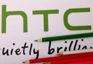 关闭手机店,HTC砸钱进入VC圈