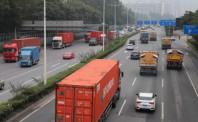 印度同城物流速递平台LetsTransport获1350万美元B轮融资