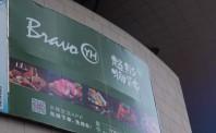 永辉苏宁入场 实体零售将主导社区拼团