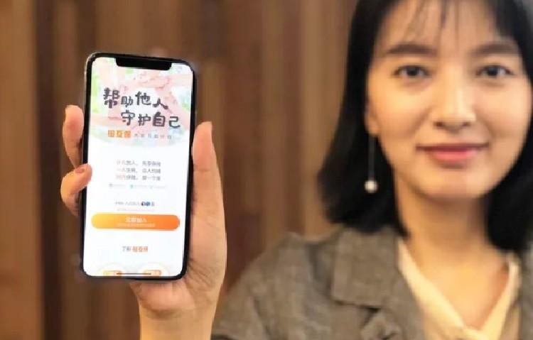 2018年金融大盘点:行业十大事件_金融_电商报
