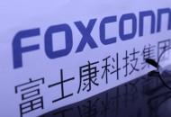 富士康加速向东南亚转移 计划明年在印度生产iPhone