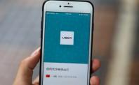 IPO在即 Uber出重拳解决网约车安全问题