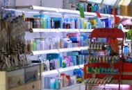 美国美妆电商销售额破50亿美元 用笔增长23.6%