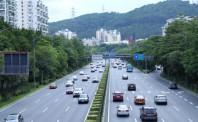 中国互联网这一年:短视频兴起 共享经济趋冷