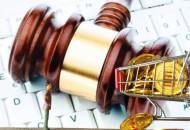 今日盘点:新《电商法》正式实施  微商代购、网络直播纳入范畴