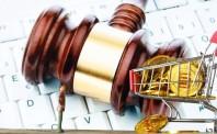 电商法实施 代购、微商行业迎来行为规范