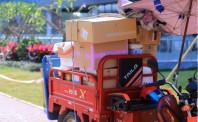 国家邮政局:元旦期间全国送出快递4.05亿件