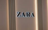 身价缩水逾160亿美元 Zara老板成时尚产业最大输家