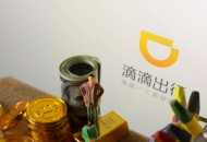 小桔车服上海团队搬迁   启动北京+杭州双总部战略