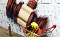 《电子商务法》实施一周:OTA全面取消搭售