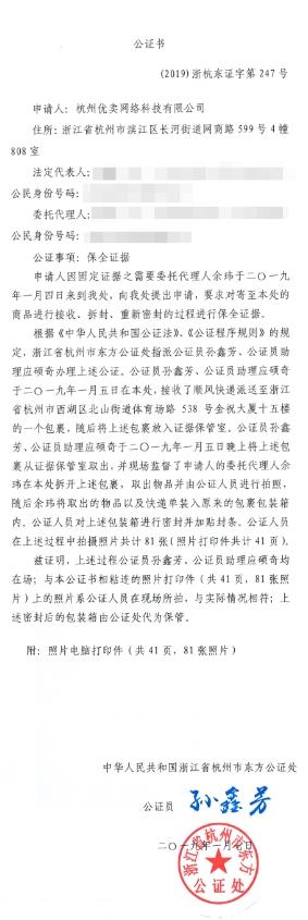 """网易考拉""""背锅"""":二次鉴定所售加拿大鹅为正品_零售_电商报"""