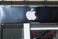 苹果CEO库克表示   将在今年推出更多新服务