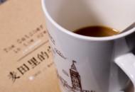 连咖啡开设首家形象店 互联网咖啡转战线下