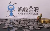 蚂蚁金服:余额宝用户破6亿 基金交易用户超6000万