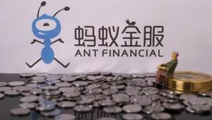 今日盘点:蚂蚁金服:余额宝用户破6亿 基金交易用户超6000万