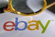 外媒:eBay中国卖家又开始滥用地理位置了