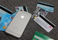 """苹果手机用户近期大规模遭盗刷 默认""""免密支付""""遭质疑"""