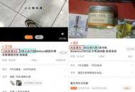 《电商法》实施后代购现关店潮 豌豆公主等跨境电商销量增幅明显