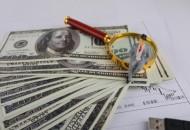 备付金存管新规即将出炉 支付机构需寻盈利新渠道