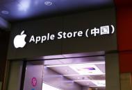 苹果盗刷事件再度发生 用户资金安全应存敬畏之心