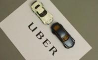 Uber上市计划被拖慢   至今未收到IPO文件反馈