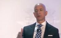 今日盘点:贝佐斯宣布离婚 亚马逊控制权成投资人关注焦点