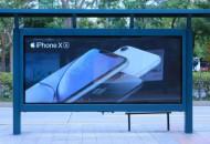 苹果向市场低头 大降价企望在华寻求转机
