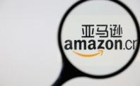 亚马逊与仓库机器人公司Balyo达成投资协议