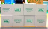 菜鸟:装箱算法已优化超过5亿个包裹